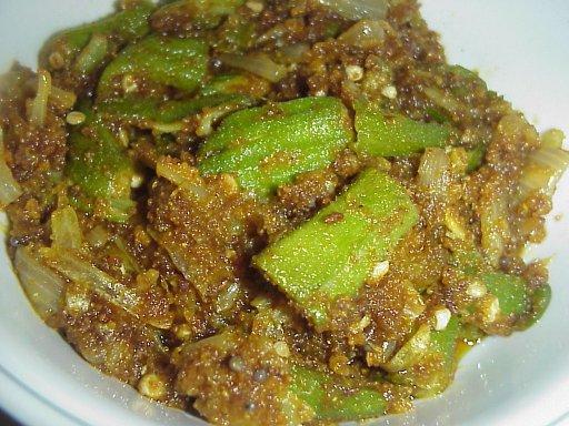 Indian Okra Recipe